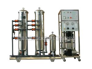 RO-300H反渗透纯净水设备