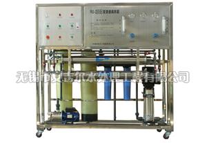 RO-450.800反渗透纯净水设备1