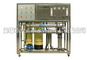 RO-700.1000H反渗透纯净水设备1
