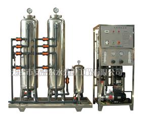 RO-700H两级反渗透纯净水设备