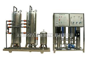 RO-1000H两级反渗透纯净水设备