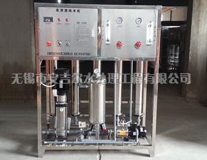 RO-1200H反渗透纯净水设备