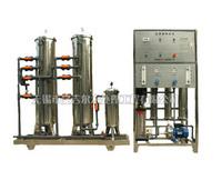 NF0.5-20TH纳滤纯净水设备