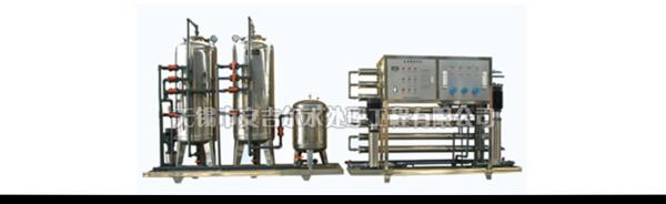 反滲透純凈水設備.png