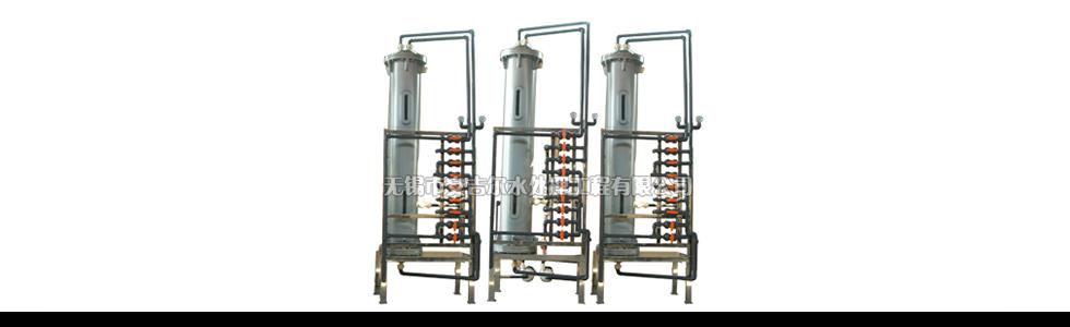工业去离子水机器设备主要工艺有几种?